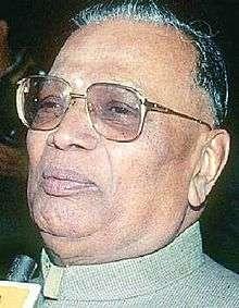 Shri S. B. Chavan