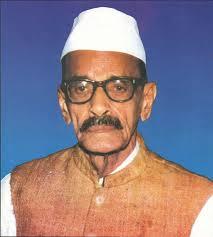 Shri Gulzari Lal Nanda